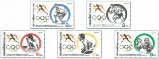 Thailand Stamp,  1994 1622 - 1626 Centenary Of The Int Olympic Committee,  Sport photo