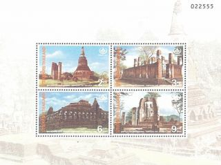Thailand Stamp,  1996 Ss117 Thai Heritage Issue S/s,  Places,  Temple,  Ancient photo