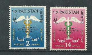 Pakistan - 1960 - Sg118 & Sg119 - Cv £ 2.  25 - Mounted photo