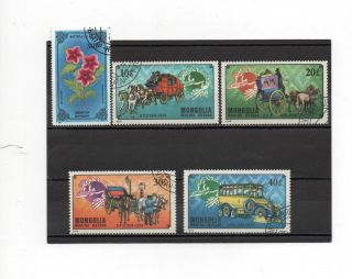 Mongolia - 25 Assorted - 206 - 1515 - Cto Nh - 1960 - 86 photo