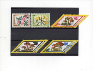 Mongolia - 22 Assorted - 426 - 1052 - Cto Nh - 1966 - 79 photo