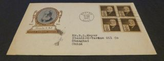 893 Alexander Graham Bell Block Of 4 Fdc Boston To Shanghai China 1940 photo