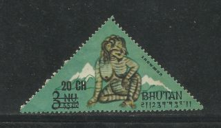 Surch 20ch On 3nu Abominable Snowman Sg 207 Bhutan 1970 No Gum photo