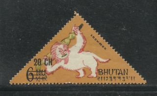 Surch 20ch On 6nu Abominable Snowman Sg 209 Bhutan 1970 No Gum photo