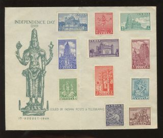 India 1949 Independence Illustrated Cover. . .  11 Values Franking photo