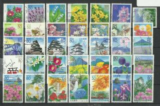 1483.  Japan Diff.  Prefectura Issues 2005 - 2007 photo