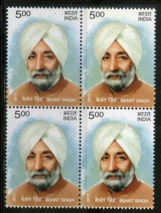 India 2013 Sardar Beant Singh Punjab Chief Minister Sikhism Blk/4 photo
