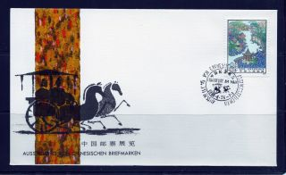 Commemorative Cover China Prc Chineseschen Briefmarken Wz 29 T.  96 Cacheted 1985 photo