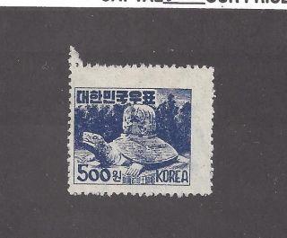 Korea 189a Mh photo