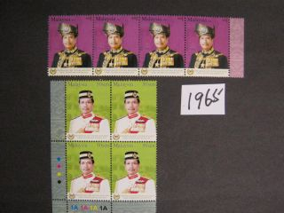 No.  1965 Malaysia 2007 Installation Of 13th King - - High Value photo