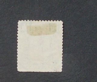Old China Dragon Carp Hinged 50 C Tiny Canceled Overprint photo