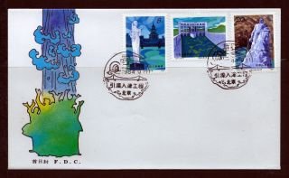 First Day Cover China Prc T.  97 Luanhe Water Diversion Project Cacheted 1984 Fdc photo