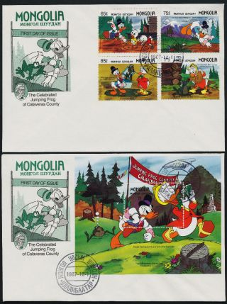 Mongola 1632 - 5.  8 Fdc Disney,  Jumping Frog photo