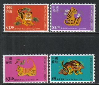 Hong Kong 1998 Lunar Year/tiger - - Attractive Topical (807 - 10) photo