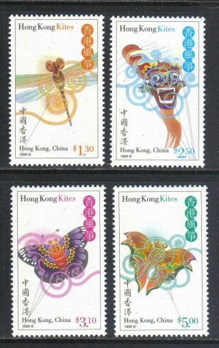 Hong Kong 1998 Kites - - Attractive Art/sports Topical (830 - 33) photo