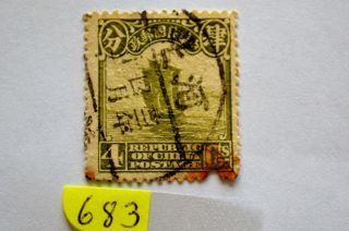 Chinese Stamp.  Stamp 683 photo