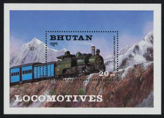 Bhutan 428 Trains photo