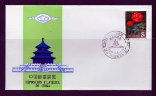 First Day Cover China Prc Exposicion Filatelica China Cacheted 1984 Fdc Madrid photo