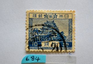 Chinese Stamp.  Stamp 684 photo
