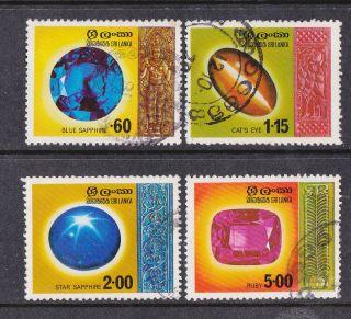 Sri Lanka Gems Of Sri Lanka Sg625 To Sg628 photo