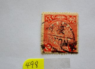 Qing Dynasty 2 Cent Coil Dragon Chinese Stamp 1898 - 1904,  Stamp 498 photo