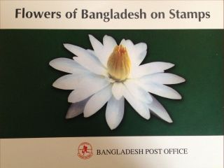 Flowers Of Bangladesh photo