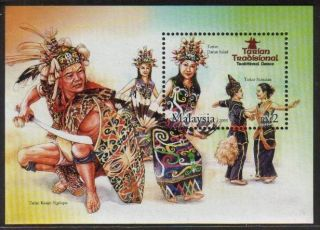 Malaysia 2005 Traditional Sumazau Hornbill Kanjet Ngeleput Dance S/s photo