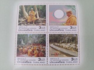 Thailand 2006 100th Anniversary Of Bhddhadasa Souvenir Sheet - photo
