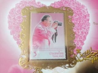 Thailand 2008 His Majesty King Bhumibol Adulyadej ' S Birthday Commemorative - photo