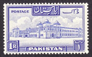 Pakistan Scott 38a Stamp - Never Hinged - Early Classic photo