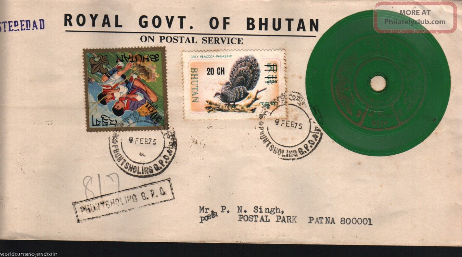 Bhutan 25 Chetrum 1977 Record Phonograph Stamp Rare Cover Asia photo