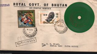 Bhutan 25 Chetrum 1977 Record Phonograph Stamp Rare Cover photo