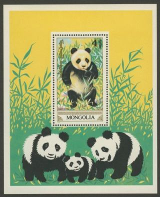 Mongolia 1887 Panda Bear photo