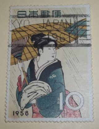 1958 Japan Stamp With 1961 Tokyo Japan Cancel Ng Nh photo