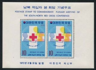 South Korea 1972 Red Cross Plenary Meeting S/s Sc 834a Nh photo