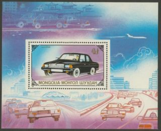 Mongolia 1809 Car photo
