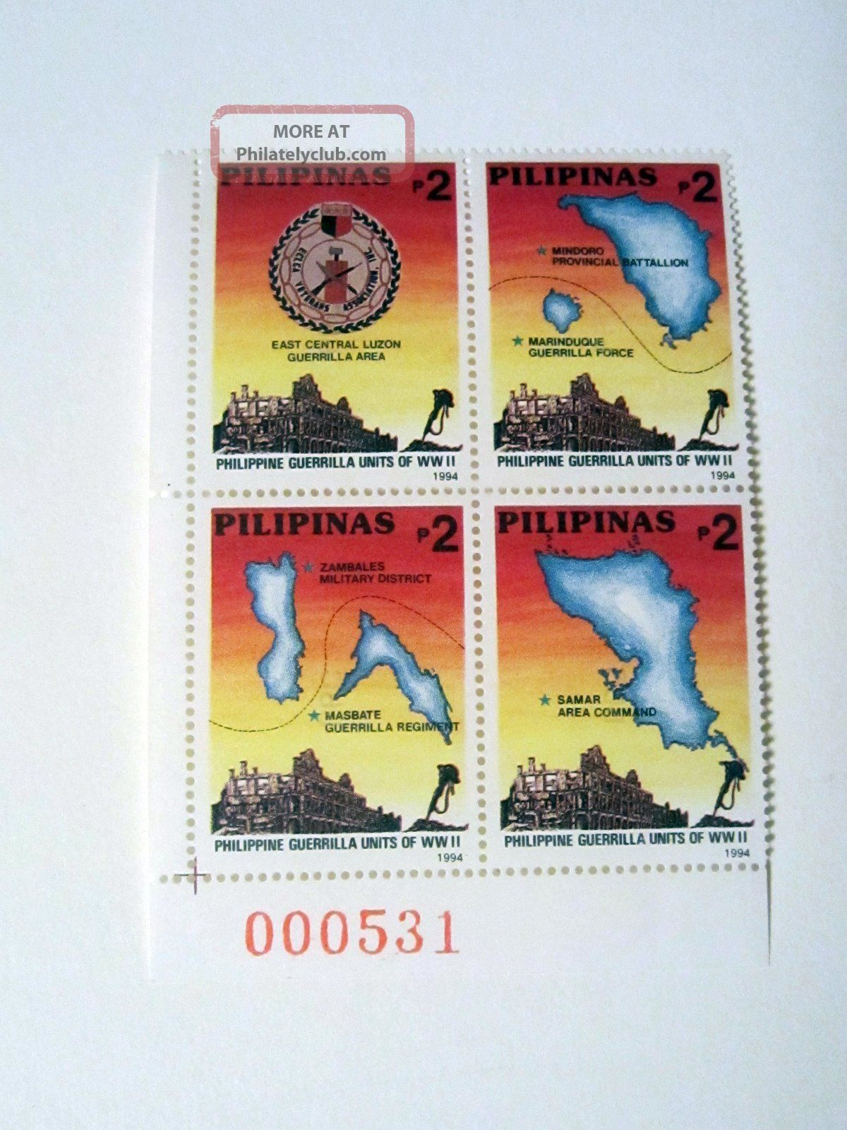 Philippines Pilipinas Guerrilla Units Of War Ii 1994 Plate Stamp Asia photo