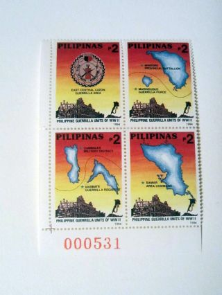 Philippines Pilipinas Guerrilla Units Of War Ii 1994 Plate Stamp photo