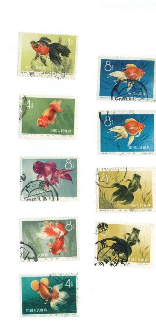 China S38 Sc 506 1960 Goldfish Stamp photo