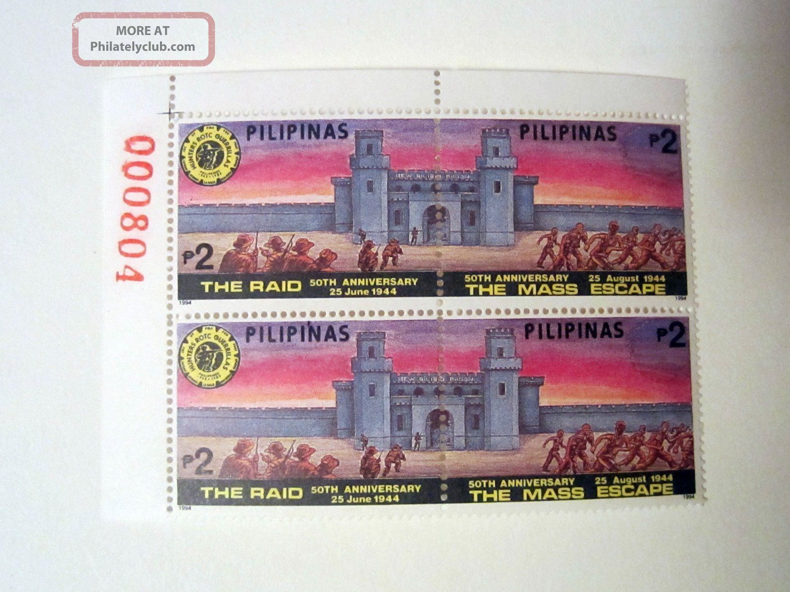 Philippines Pilipinas The Raid 50th Anniversary1994 Plate Stamp Asia photo
