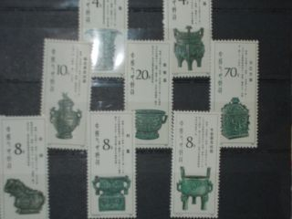 China Stamp 1982 Bronzes Of Western Zhou Dynasty photo