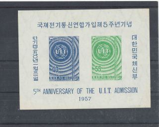 Korea Stamp Souvenir Sheet.  1957.  Psc 111.