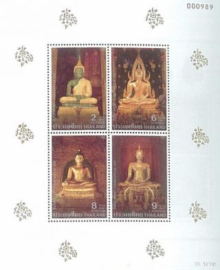 Thailand Stamp,  1995 Ss106 Visakhapuja Day,  Buddhist,  Religion,  Buddha Statue photo