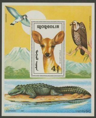 Mongolia 2003 Gazelle,  Crocodile,  Vulture,  Bird photo
