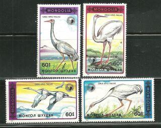 Mongolia 1851 - 54 Cranes photo