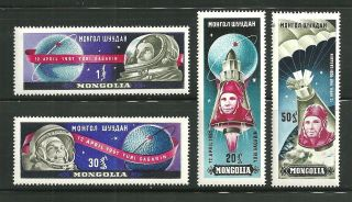 Mongolia 232 - 35 Yuri Gagarin First Man In Space photo