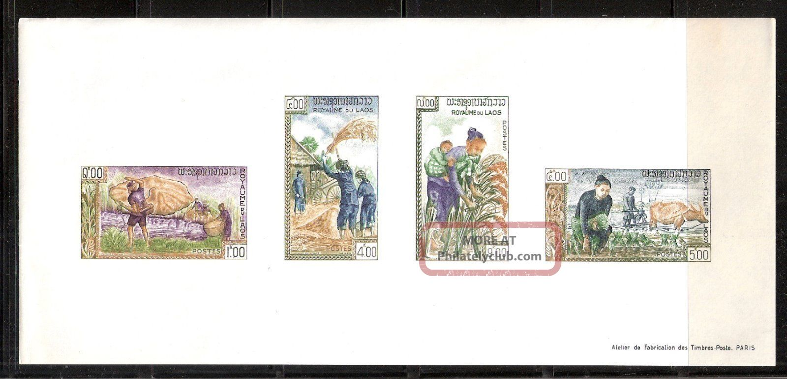 Laos 1963 Freedom From Hunger S/s (sc 94a) Asia photo