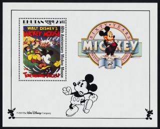Bhutan 707 Disney,  Mickey Mouse