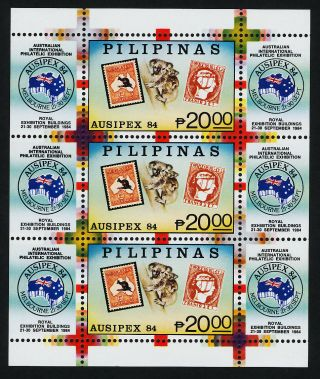 Philippines 1710 Stamp On Stamp,  Koala,  Ausipex ' 84 photo