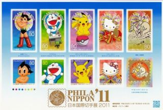 Japan 2011 Japan World Stamp Exhibition photo
